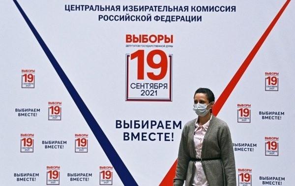 Россиянам объяснили, как узнать свой избирательный участок на выборах в Госдуму