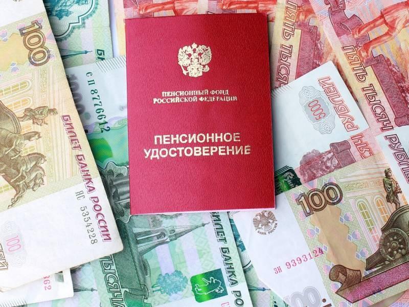 Стоит ли пенсионерам Москвы ждать выплат ко Дню пожилого человека в 2021 году