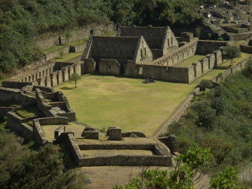 Чокекирао: тайны затерянного города инков