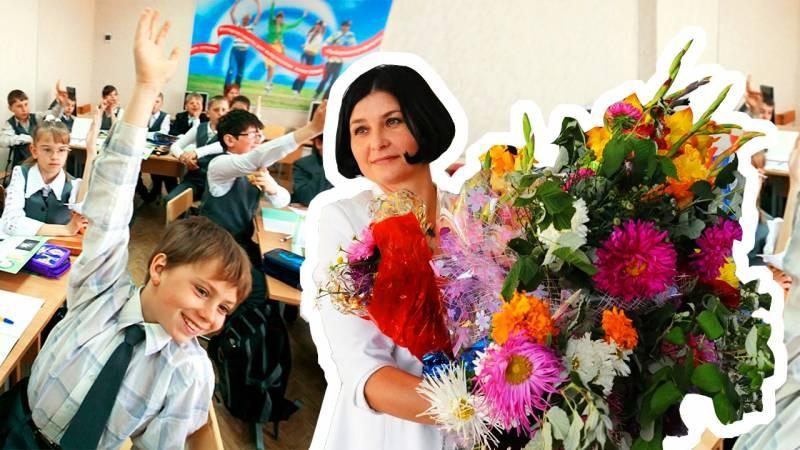 День учителя определяет важность профессии педагога для общества
