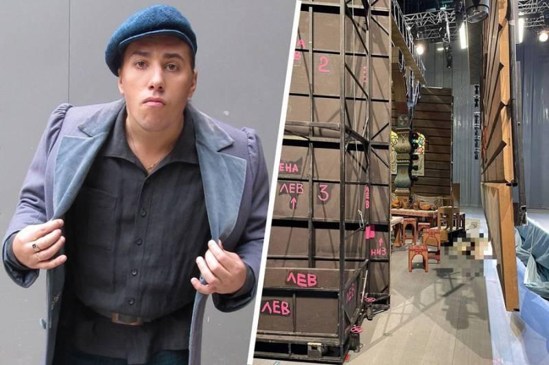 Гибель актера в Большом театре расследует СК РФ