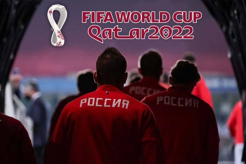 Сборная России в Мариборе встретится против Словении в рамках отборочных матчей ЧМ-2022