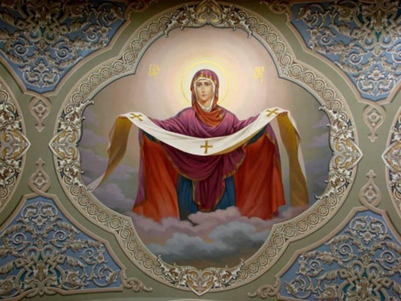 Покров Пресвятой Богородицы и Приснодевы Марии отмечают 14 октября 2021 года